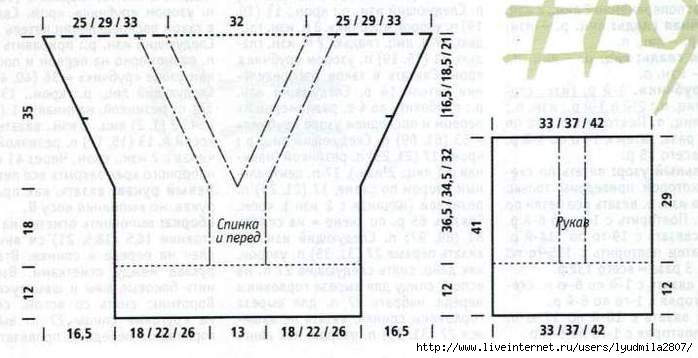 9-к (700x358, 110Kb)