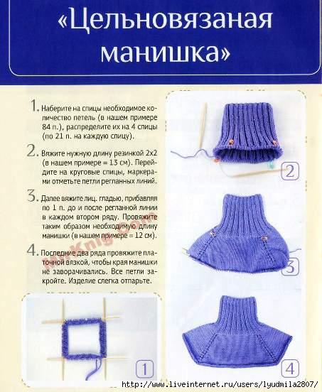 Вязать шарфы спицами схемы для детей