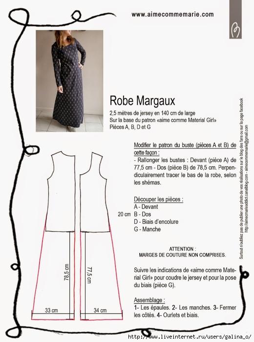 Robe Margaux copie (520x700, 184Kb)