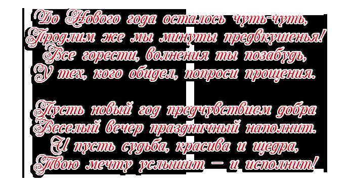 3166706_11322 (700x372, 198Kb)/3166706_11322_1_ (700x372, 240Kb)