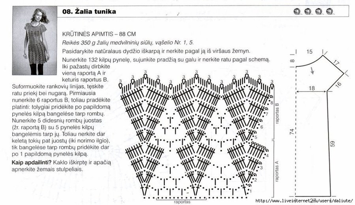 A7jwTutzbik (700x404, 204Kb)