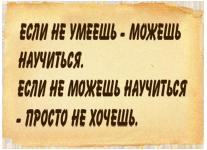 4_oldp (207x150, 61Kb)