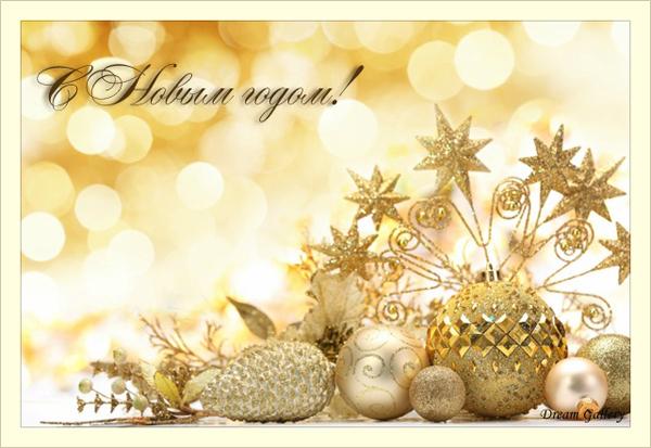 New_year (7) (600x413, 228Kb)