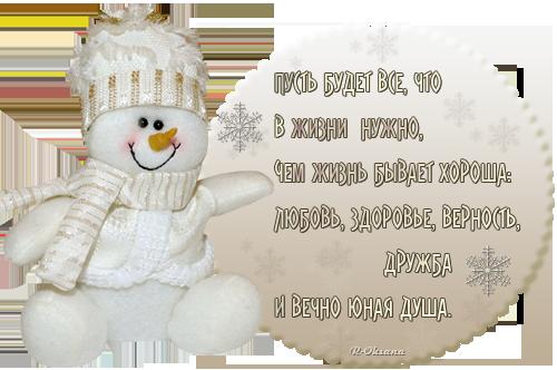 0_f46bb_178435e7_orig (500x332, 190Kb)