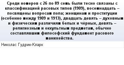 mail_87812692_Sredi-nomerov-s-26-po-89-sem-byli-tesno-svazany-s-klassifikaciej-rasovyh-tipov-1909-vosemnadcat---posvaseny-voprosam-pola_-zensinam-i-prostitucii-osobenno-mezdu-1909-i-1913-dvadcat-deva (400x209, 19Kb)