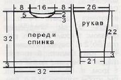 65 (239x158, 31Kb)