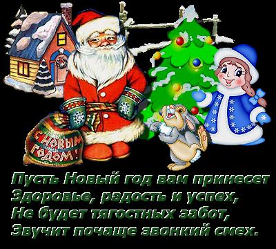 proxy.imgsmail.ru (10) (400x360, 196Kb)