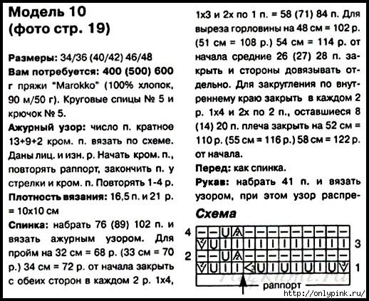 2 (518x423, 196Kb)