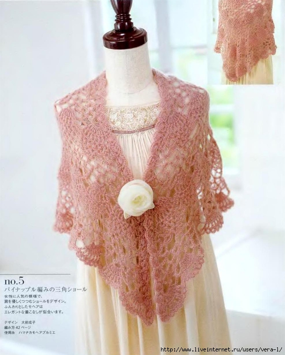 2_Ondori_2008_ Shali.Sharf_Crochet_8 (563x700, 234Kb)