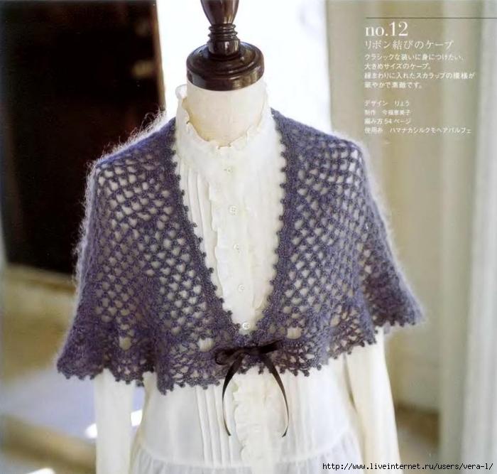 2_Ondori_2008_ Shali.Sharf_Crochet_15 (700x667, 260Kb)