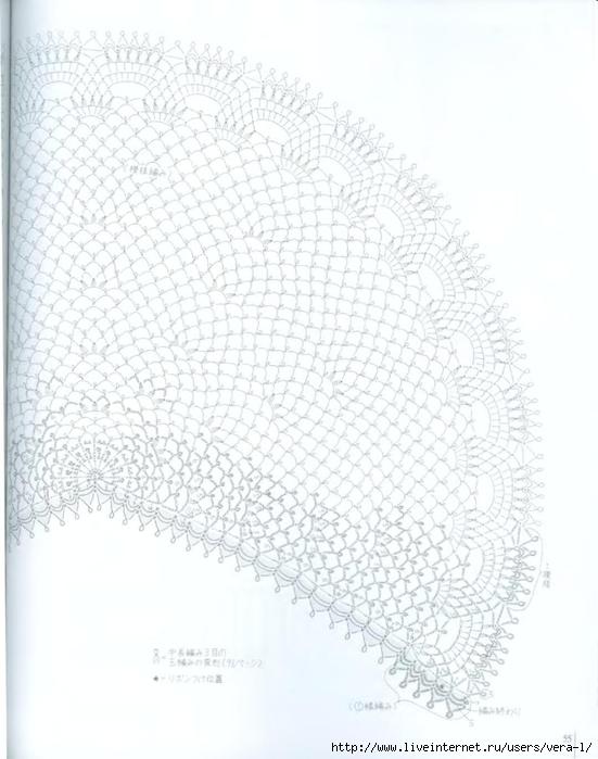 2_Ondori_2008_ Shali.Sharf_Crochet_57 (551x700, 203Kb)