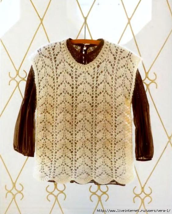 2_Ondori_2008_ Shali.Sharf_Crochet_32 (563x700, 263Kb)