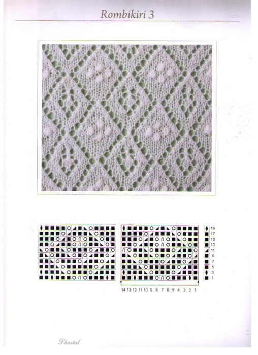 RubunvbI36w (508x700, 271Kb)