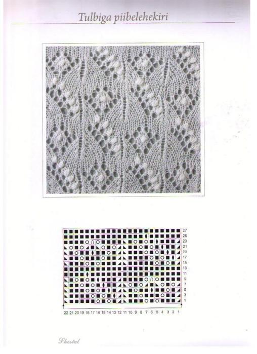 HtlfgUecv3M (508x700, 265Kb)