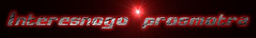 cooltext1839422601 (517x77, 35Kb)