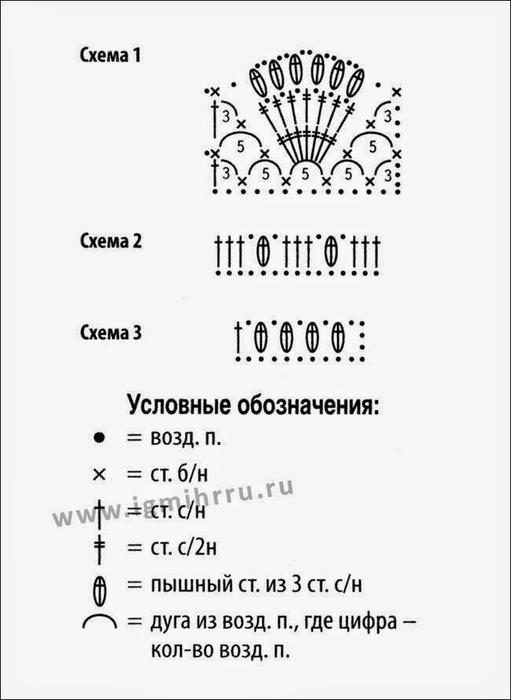 IMG_2036 (511x700, 93Kb)