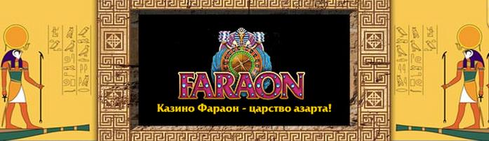 1868538_faraon (700x202, 212Kb)