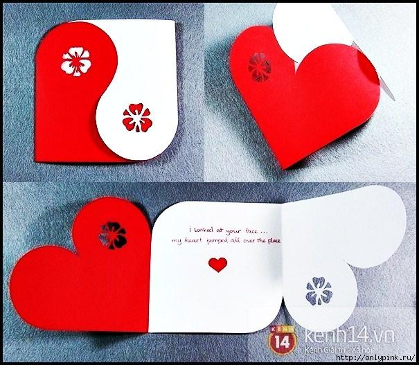 Как сделать открытку сердечком своими руками