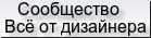 7sPaUmxCgBUM (139x35, 7Kb)
