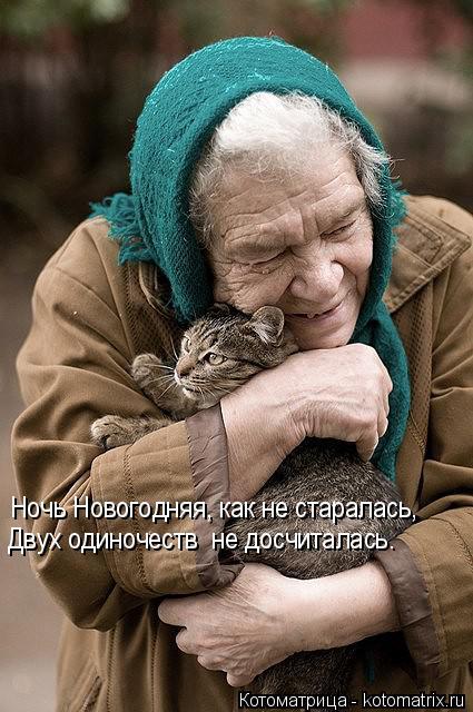 kotomatritsa_9 (425x640, 262Kb)