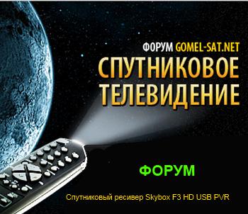 4535473_Spytnikovoe_televidenie (350x302, 200Kb)