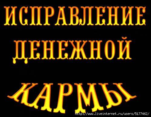 5177462_original_5_ (500x387, 106Kb)