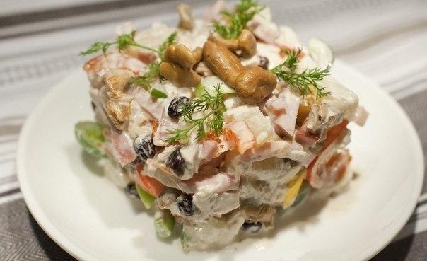 Пикантный салат (604x369, 42Kb)
