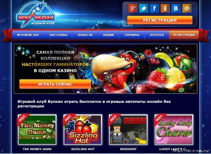 Лучшие казино с автоматами, играть на автоматах бесплатно онлайн без регстрации, играть в казино без регистрации, /1420374811_Kazino (700x512, 315Kb)
