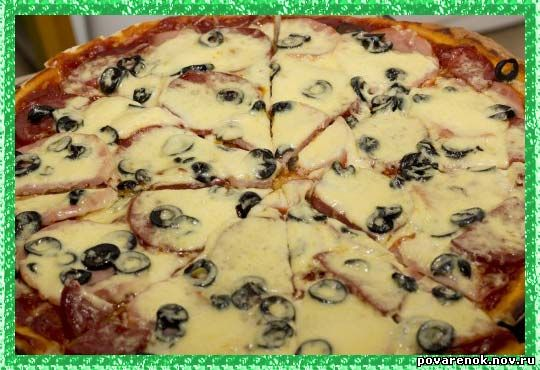4682845_87189296_1337052026_pizza1 (540x370, 52Kb)