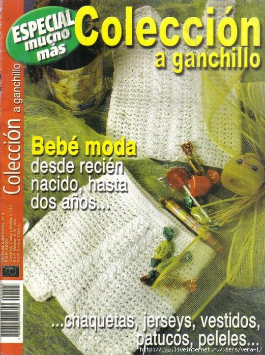 Coleccion a Ganchillo 3 (521x700, 423Kb)