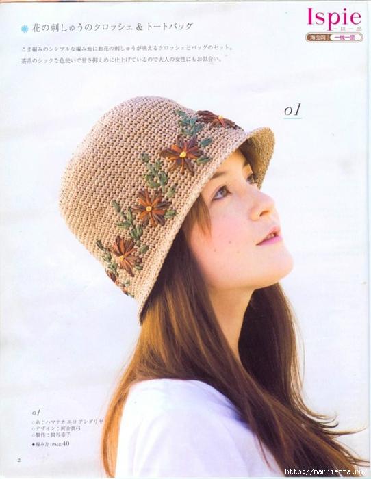 ШЛЯПКИ и СУМКИ крючком. Японский журнал со схемами (542x700, 239Kb)