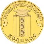 01 2014-kolpino- (150x150, 30Kb)