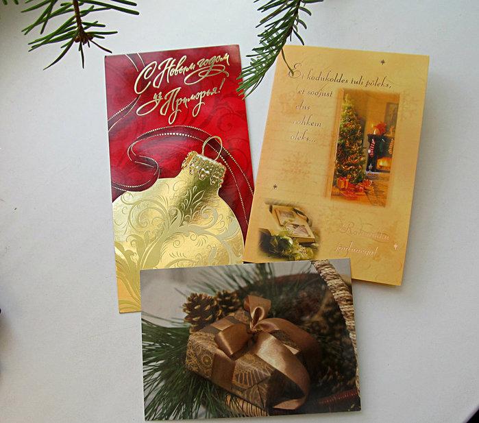 открытки от друзей (700x617, 107Kb)