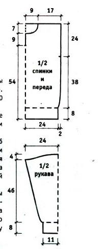 41 (210x488, 44Kb)