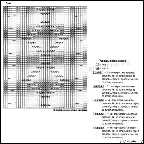 2 (612x612, 254Kb)
