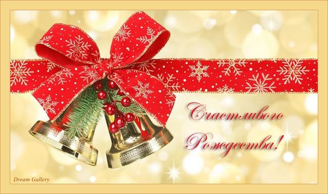 3303834_Merry_Christmas_3 (640x378, 102Kb)