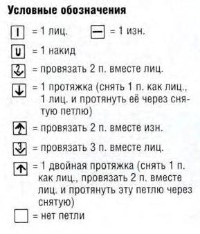 1112-21 (289x338, 25Kb)