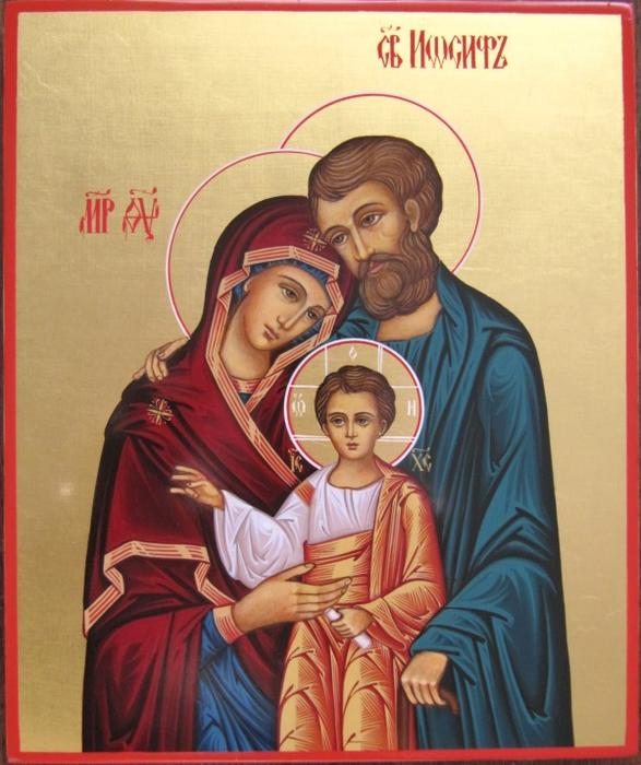 Икона святое семейство православная