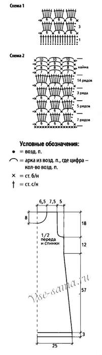 Plate-Natiurel-shema-580x2016 (201x700, 50Kb)