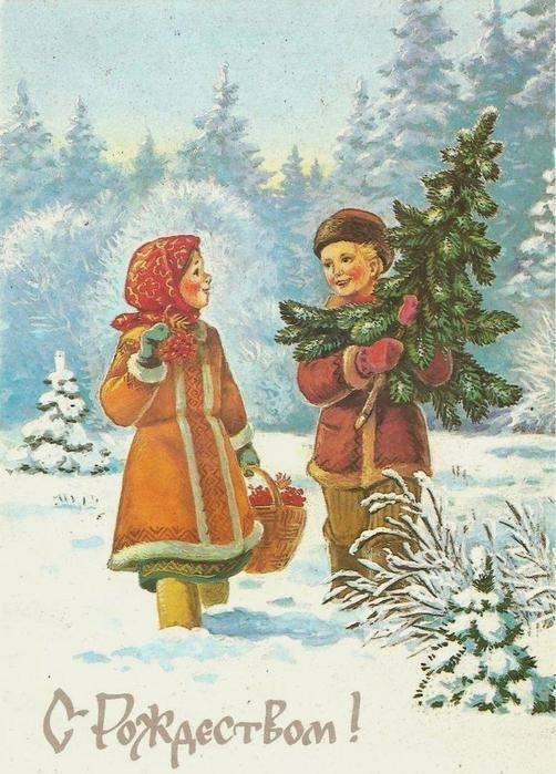 рождество/3881693_ (502x699, 67Kb)