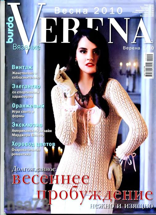 Verena 2020-01_1 (507x700, 466Kb)