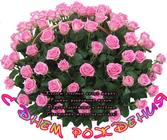 4839503_cb44d6633874 (700x584, 97Kb)