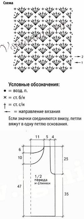 Pulover-kriuchkom---Zhemchuzhnyi-ch (268x700, 90Kb)