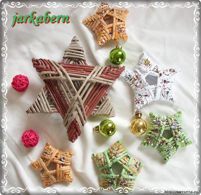 плетение из газет. рождественские идеи (21) (700x681, 399Kb)