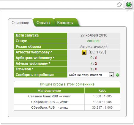 active_ru (451x421, 33Kb)