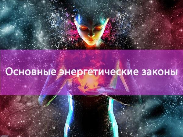 5773929_energetika02 (600x450, 98Kb)