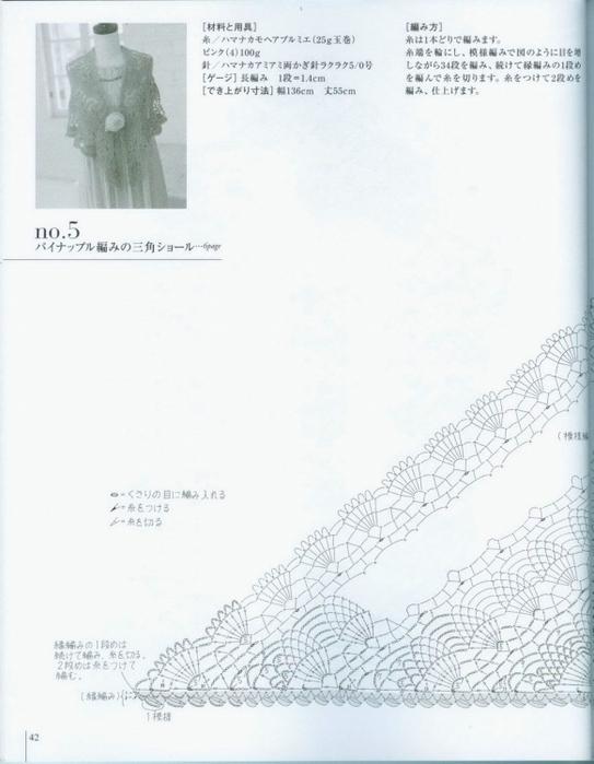 256 (543x700, 230Kb)