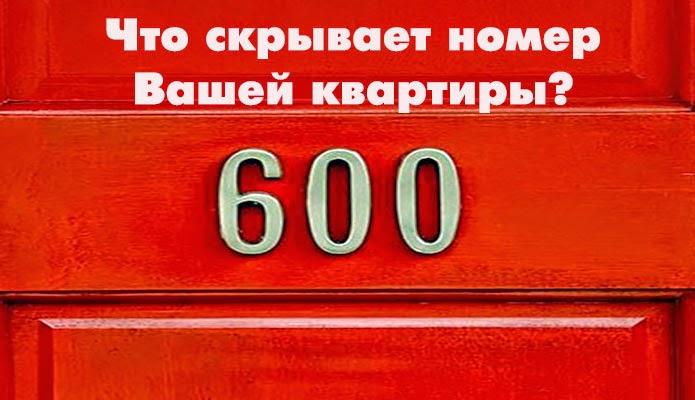 квартира (695x400, 55Kb)