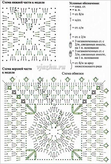 схема (476x700, 343Kb)