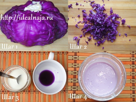 Рецепт краски для волос своими руками